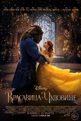 «Кинотеатр Джазмол В Магнитогорске Расписание Фильмов» / 2014