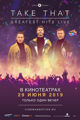 «Take That: Greatest Hits Live»