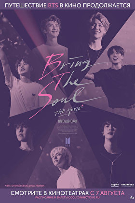 BTS: BRING THE SOUL: THE MOVIE